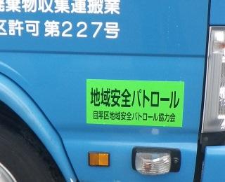 jiyugaoka03_2.JPG