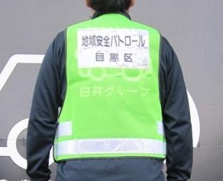jiyugaoka04.jpg